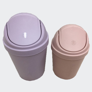 Small Trash Can With Cover